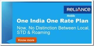 """One India One Rate"" ರಿಲಯನ್ಸ್ ಹೊಸ ಮಂತ್ರ !"