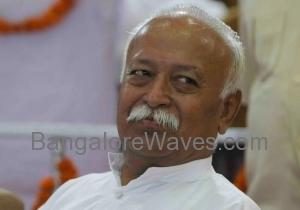 ಆರ್.ಎಸ್.ಎಸ್ ಮುಖಂಡ ಮೋಹನ್ ಭಾಗವತ್