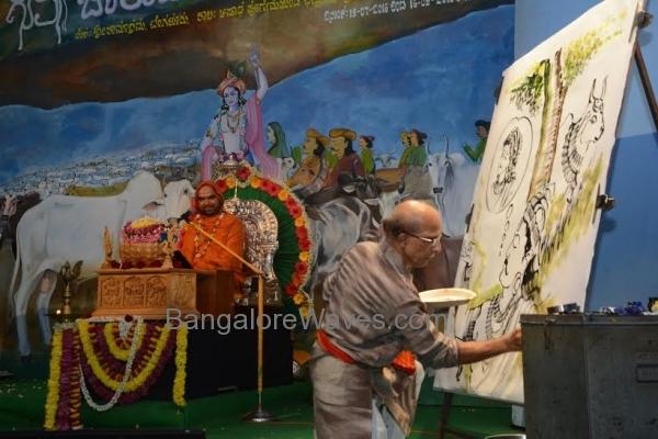 ಶ್ರೀ ರಾಘವೇಶ್ವರಭಾರತೀ ಸ್ವಾಮೀಜಿಗಳಿಂದ ಗೋಕಥೆ