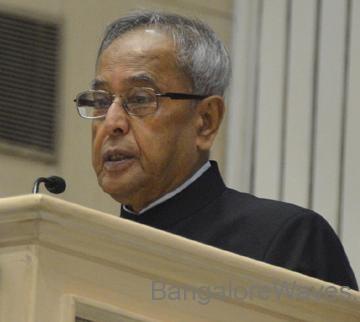 Pranab Mukharji