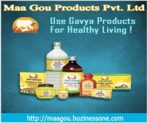 Gou Products