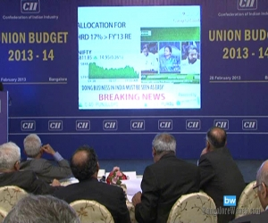 Union Budget Screening : Organized by CII